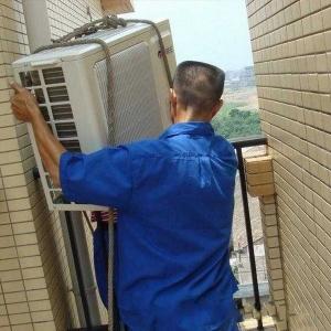 泸州空调拆装
